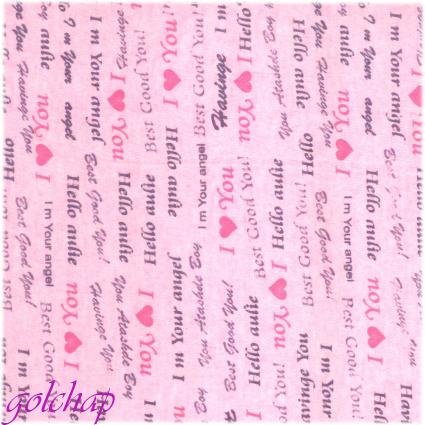 I LOVE YOU-کد2167-120