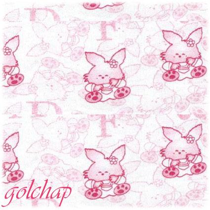 خرگوشي-کد1058-120